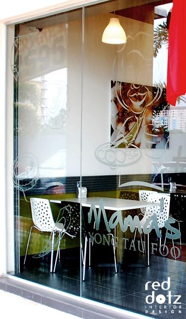 mama restaurant facade design 1