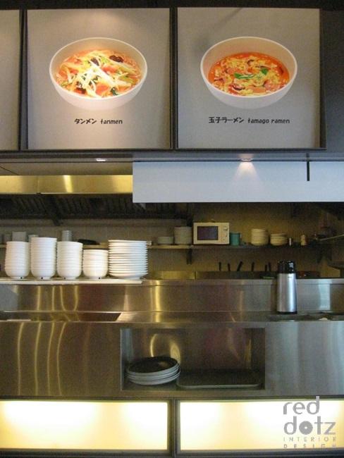 Ton Chan Japanese Restaurant Petaling Jaya 3